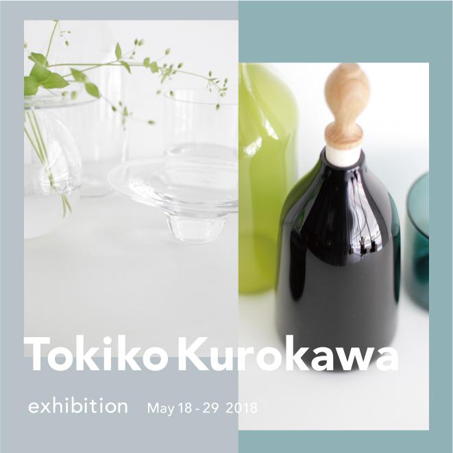Tokiko Kurokawa Exhibition 2018黒川 登紀子「水を楽しむ 色を楽しむ」